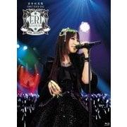 喜多村英梨 FIRST TOUR 2012 RE;STORY