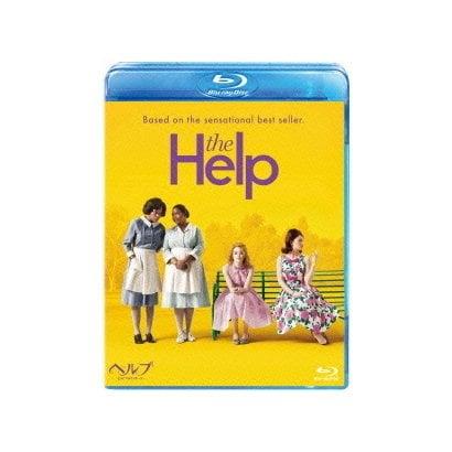 ヘルプ~心がつなぐストーリー~ [Blu-ray Disc]
