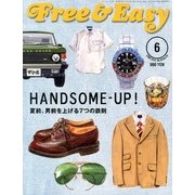 Free & Easy (フリーアンドイージー) 2013年 06月号 [雑誌]