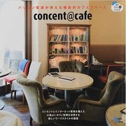 concent@cafe-パソコン電源が使える機能的カフェスペース(Grafis Mook BAG in GUIDE) [ムックその他]