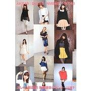 AKB48、SKE48、NMB48、HKT48 おしゃれ総選挙!―私服選抜のセンターは誰? [単行本]