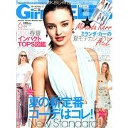 Girl's CELEB (ガールズセレブ) 2013年 06月号 [2013年5月2日発売] [雑誌]