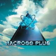 マクロスプラス オリジナルサウンドトラック