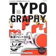 TYPOGRAPHY〈issue 03〉厳選フォント350 [単行本]