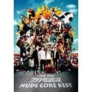 フラワーカンパニーズ/NUDE CORE BEST(BAND SCORE) [単行本]