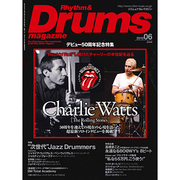 Rhythm & Drums magazine (リズム アンド ドラムマガジン) 2013年 06月号 [雑誌]