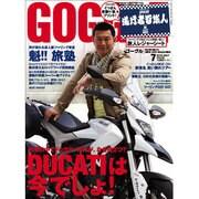 GOGGLE (ゴーグル) 2013年 07月号 [雑誌]