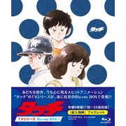 タッチ TVシリーズ Blu-ray BOX1