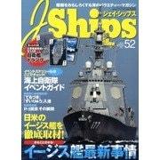 J Ships (ジェイ・シップス) 2013年 06月号 [雑誌]