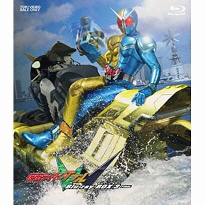 仮面ライダーダブル Blu-ray BOX 3 FINAL [Blu-ray Disc]