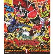 獣電戦隊キョウリュウジャー VOL.1 (スーパー戦隊シリーズ)