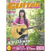 Go ! Go ! GUITAR (ギター) 2013年 07月号 [雑誌]