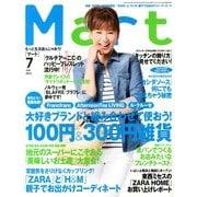 Mart (マート) 2013年 07月号 [雑誌]