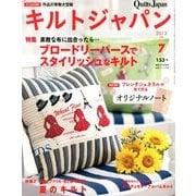 Quilts Japan (キルトジャパン) 2013年 07月号 [雑誌]