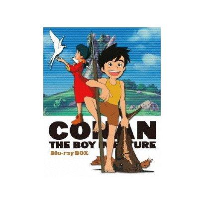 未来少年コナン Blu-rayボックス [Blu-ray Disc]