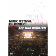 THE IDOLM@STER MUSIC FESTIV@L OF WINTER!! Day Time