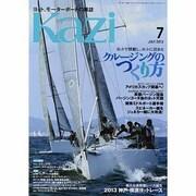 KAZI (カジ) 2013年 07月号 [雑誌]