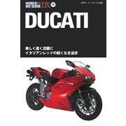 DUCATI―ドゥカティ(WORLD MC GUIDE DX―世界モーターサイクル図鑑〈10〉) [単行本]