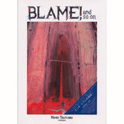 BLAME!and so on―弐瓶勉画集 [コミック]