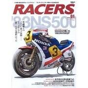 RACERS volume1 (2009)(SAN-EI MOOK) [ムックその他]