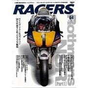 RACERS volume4 (2010)(SAN-EI MOOK) [ムックその他]