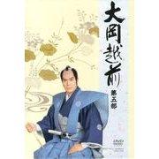 大岡越前DVD-BOX 第5部(全7巻)
