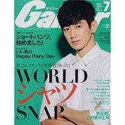 Gainer (ゲイナー) 2013年 07月号 [雑誌]