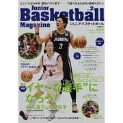 ジュニアバスケットボールマガジン vol.2-ミニバスから中学・高校バスケまで-「うまくなるための」情報マガジン(B・B MOOK 920) [ムックその他]