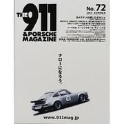 THE 911 & PORSCHE MAGAZINE (ザ 911 ポルシェ マガジン) 2013年 07月号 [雑誌]