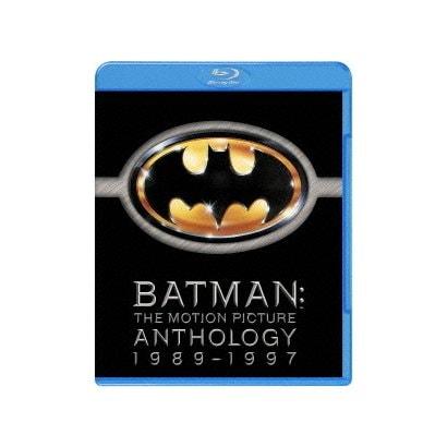 バットマン スペシャル・バリューパック [Blu-ray Disc]