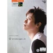 STAGEAパーソナル Vol.20-5~3級 [単行本]