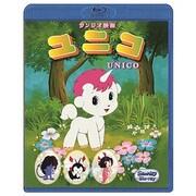 ユニコ [Blu-ray Disc]