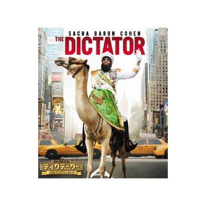 ディクテーター 身元不明でニューヨーク [Blu-ray Disc]