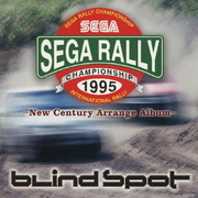 SEGA RALLY CHAMPIONSHIP 1995 -New Century Arrange Album-