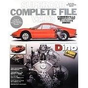 SUPERCAR COMPLETE FILE〈VOL.3〉DINO 206GT/246GT [単行本]