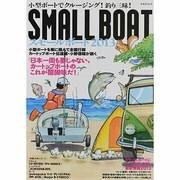 SMALL BOAT 2013(KAZIムック) [ムックその他]