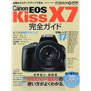 Canon EOS Kiss X7完全ガイド-手のひら一眼レフの使い方がよくわかる。(インプレスムック DCM MOOK) [ムックその他]