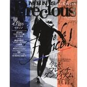 メンズプレシャス 2013年 07月号 [雑誌]