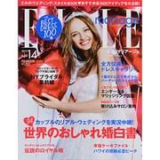 ELLE mariage No.14 (2013)(FG MOOK) [ムックその他]