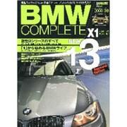 BMWコンプリート Vol.38(Gakken Mook) [ムックその他]