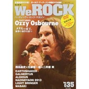 We ROCK 2013年 07月号 [雑誌]