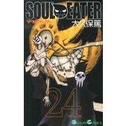 ソウルイーター 24(ガンガンコミックス) [コミック]