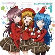 ファンタジスタドール Character Song!! vol.1 (鵜野うずめ、羽月まない、戸取かがみ)