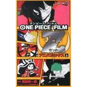 ONE PIECE FILM Z 上-アニメコミックス(ジャンプコミックス) [コミック]