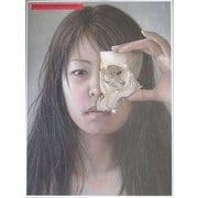 諏訪敦 絵画作品集〈1995-2005〉 [単行本]