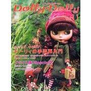 Dolly Dolly〈Vol.11〉 [単行本]