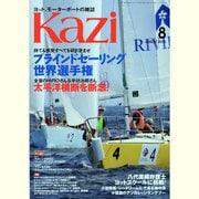 KAZI (カジ) 2013年 08月号 [雑誌]