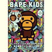 BAPE KIDS 2013 AUTUMN/WINTER C(e-MOOK 宝島社ブランドムック) [ムックその他]