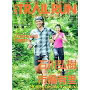 LET'S TRAIL RUN VOL.4(B・B MOOK 939) [ムックその他]