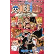 ONE PIECE 71(ジャンプコミックス) [コミック]
